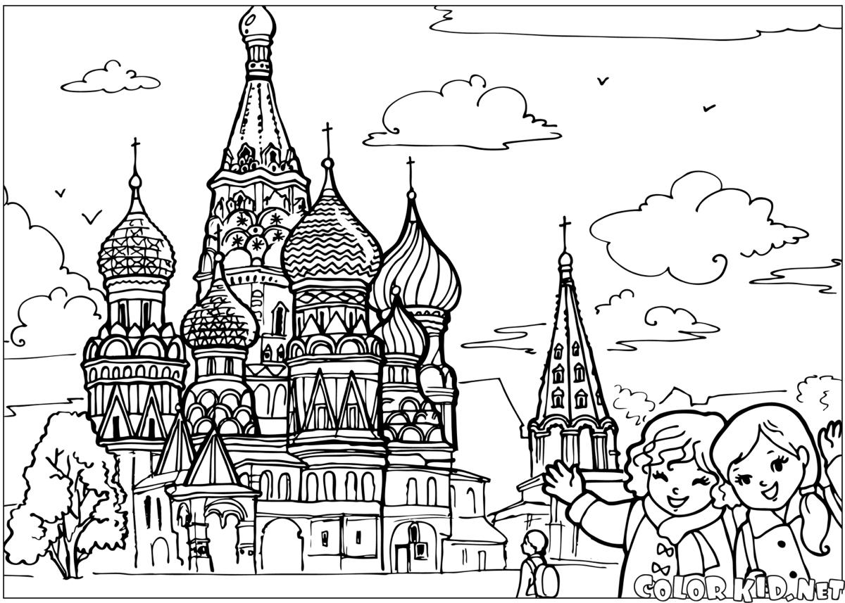 Le temple au Kremlin