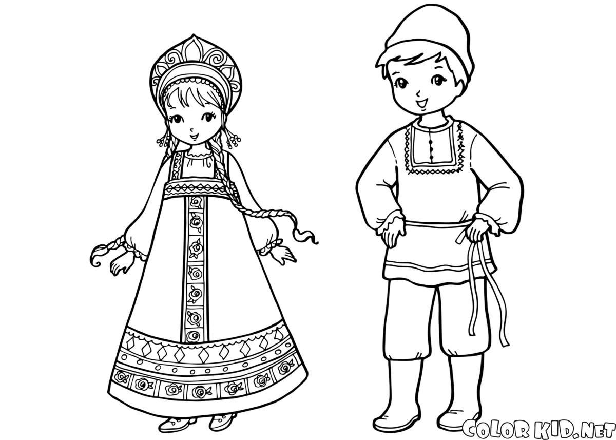 Coloriage Enfants En Costume Traditionnel