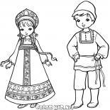 Enfants russes