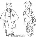 Enfants japonais