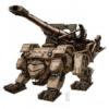 Guerres futuristes